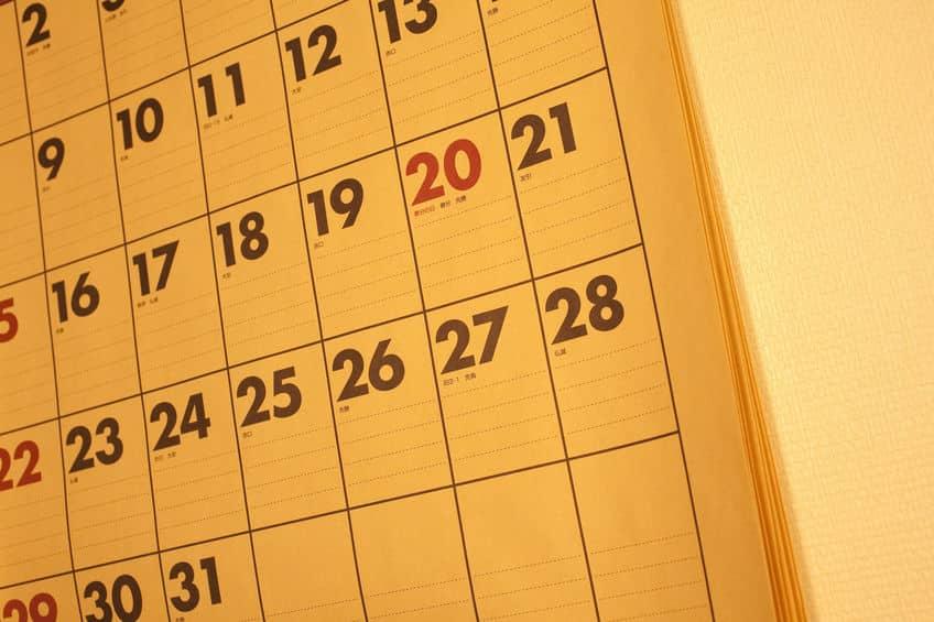 現在「祭日」はなく、すべて「祝日」ということに関する雑学