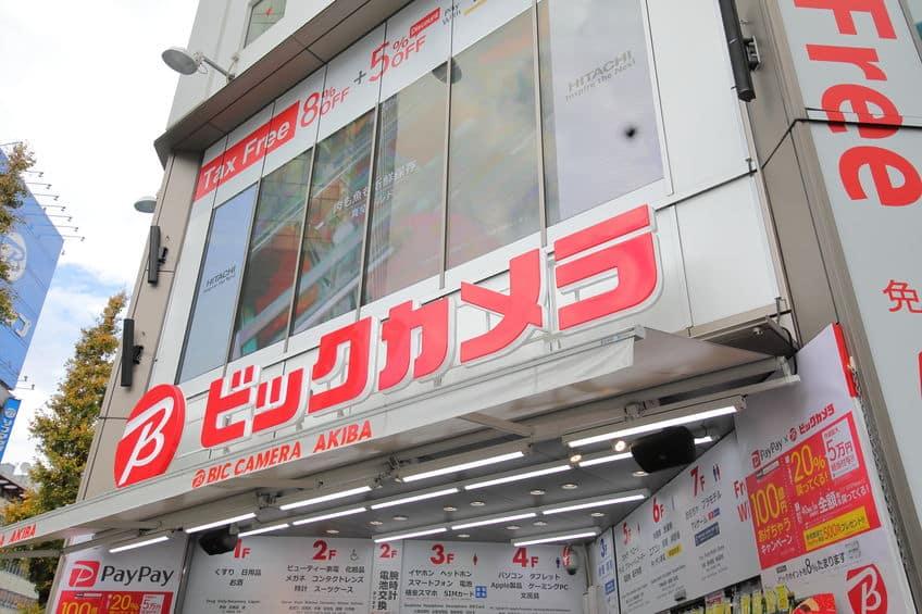 """ビックカメラの社名が""""ビック""""な理由に関する雑学"""