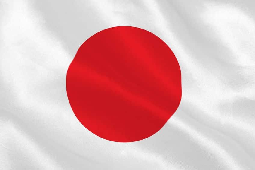 日本の国旗はどうして日の丸なの?に関する雑学