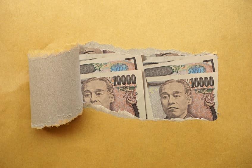 破損した紙幣は銀行で交換してもらえるという雑学