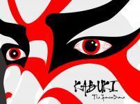 どうして歌舞伎役者は男性しかいないのか?に関する雑学