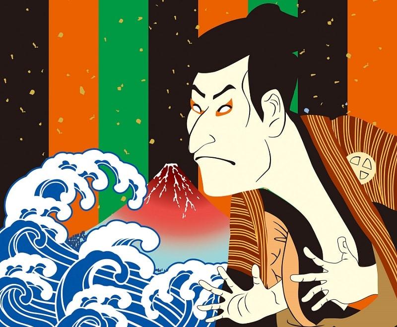 有力なのは「歌舞伎」由来についてのトリビア