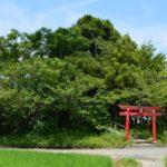 日本一低い弁天山の雑学