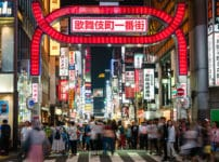新宿は江戸時代に色街として誕生したという雑学