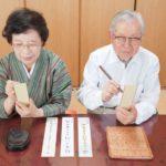 山下達郎・松任谷由実・サザンオールスターズは俳句の季語になっているという雑学