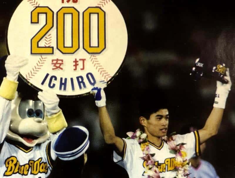 シーズン200本安打を達成した1994年のイチロー