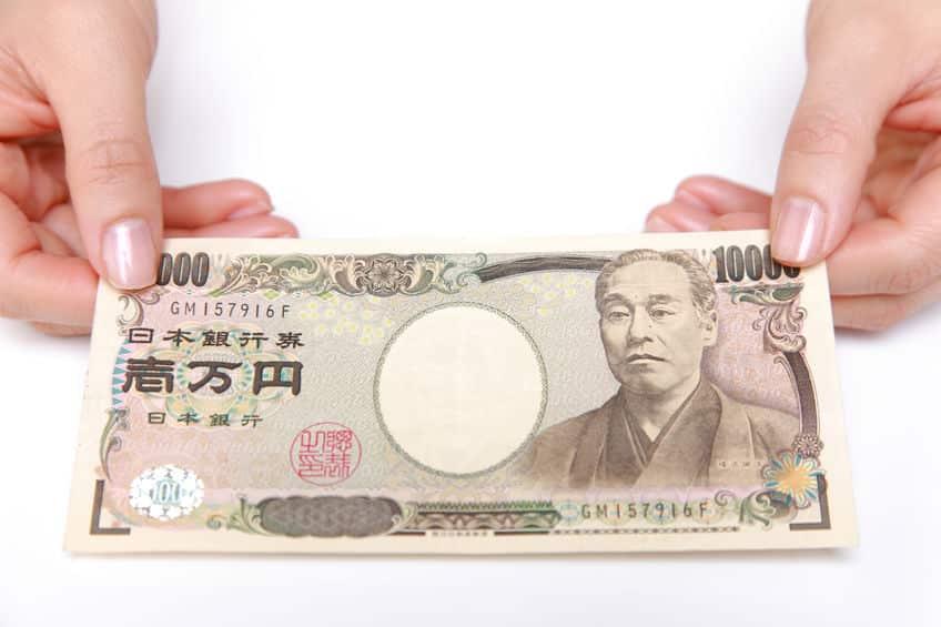 硬貨にはあるのに…?紙幣に製造年月日が記されていない理由についての雑学まとめ