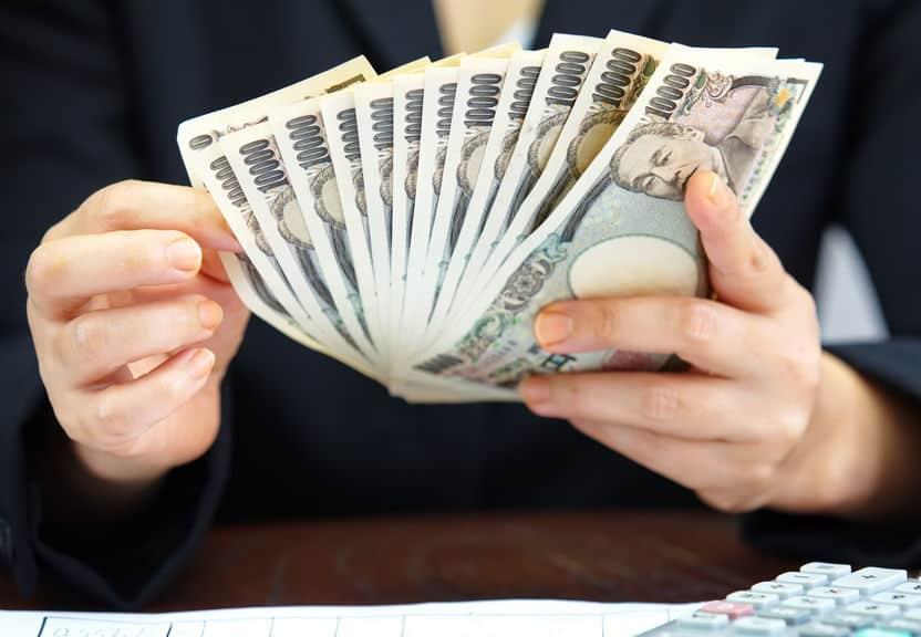 破損した紙幣は2/3以上残っていれば、銀行で全額交換してもらえる。というトリビア