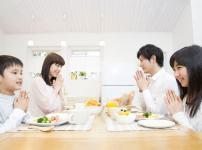 「いただきます」の概念は日本だけの習慣という雑学