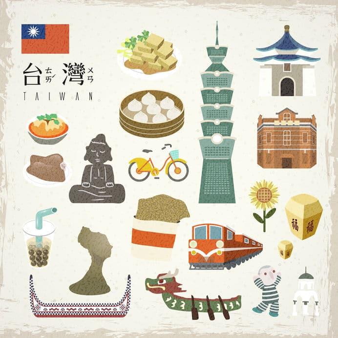 台湾の由来は単なる当て字?というトリビア