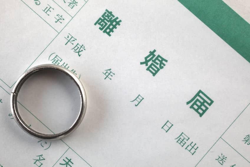 相手の同意がなくても離婚できる方法に関する雑学