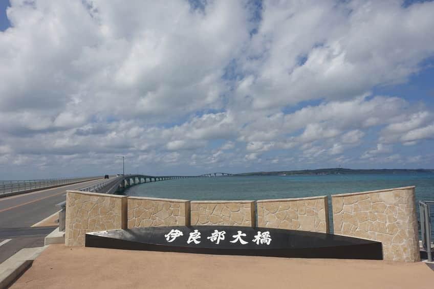橋には「入口」と「出口」があるという雑学