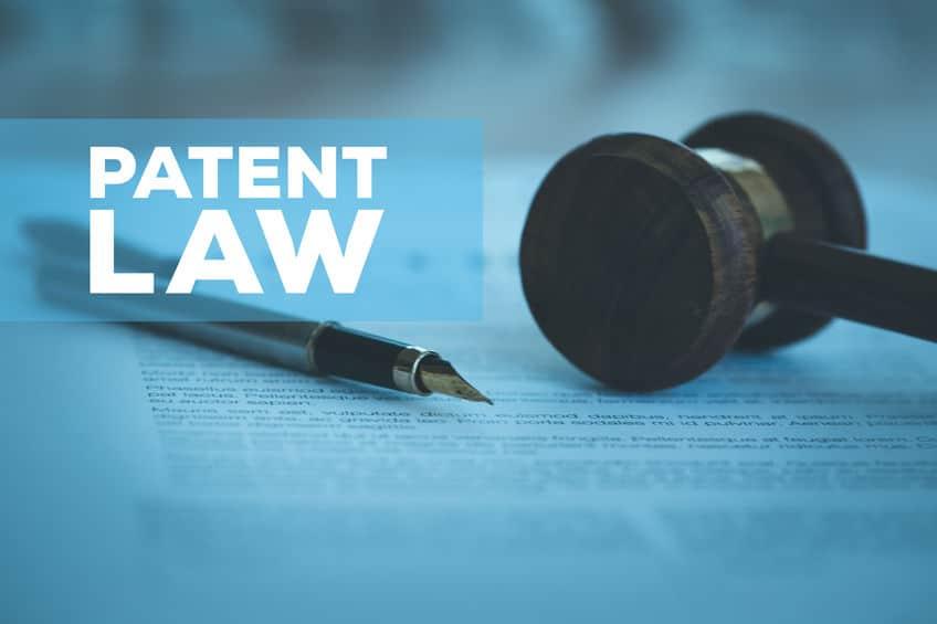 特許の申請=その発明内容を公開しなければならないというトリビア