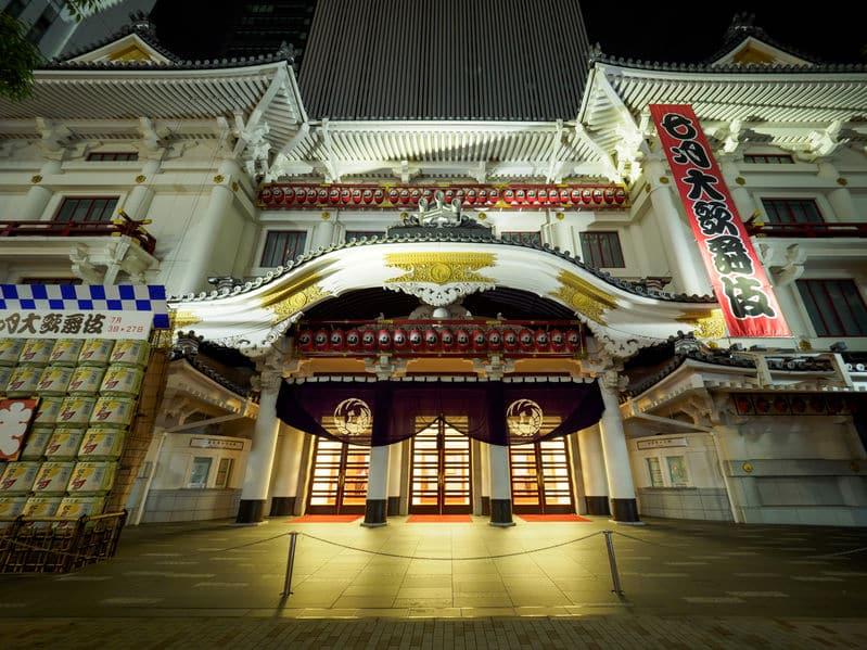 歌舞伎の屋号は叫んで大丈夫?