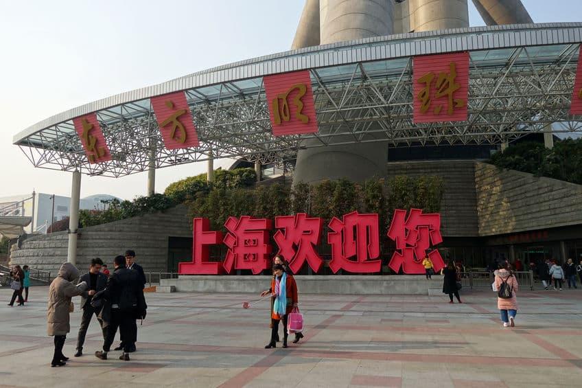 中国では中国語のテレビ番組でも字幕が出るという雑学