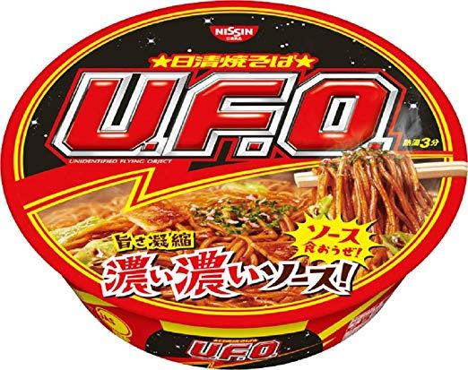 日清焼そば「UFO」は、「未確認飛行物体」という意味ではないという雑学