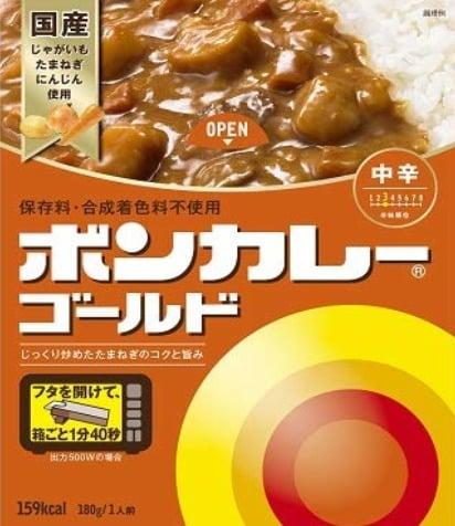 大塚食品の「ボンカレー」は、世界初のレトルトカレーというトリビア
