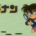 コナン役の声優は、マンガ「名探偵コナン」に登場したことがあるという雑学