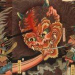 日本三大悪妖怪とは?に関する雑学