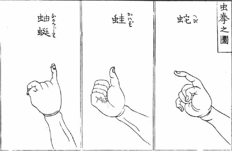 ナメクジ・カエル・ヘビを使ったじゃんけんは中国発祥の「虫拳」と呼ばれるものについてのトリビア