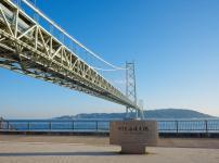 世界で一番長いつり橋は明石海峡大橋。1991mあるという雑学