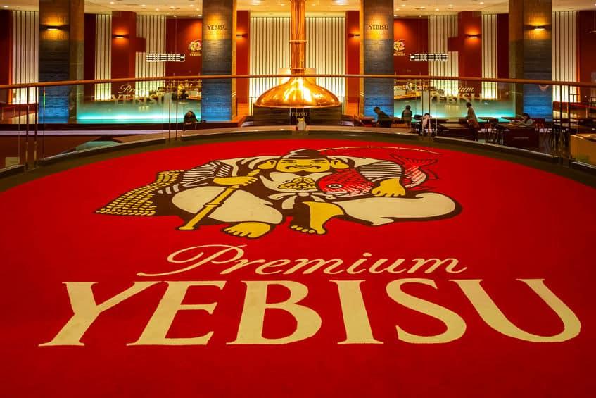エビスビールから地名「恵比寿」が生まれたという雑学