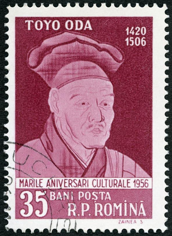 ルーマニアで販売された雪舟の切手