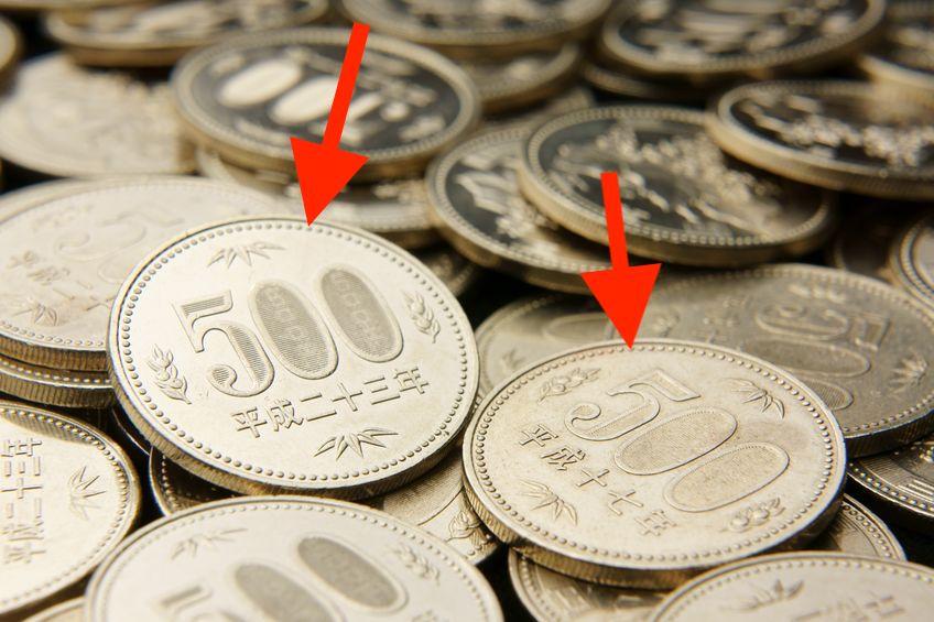 50円玉/100円玉/500円玉の硬貨のふちのギザギザはなんのためにある?という雑学