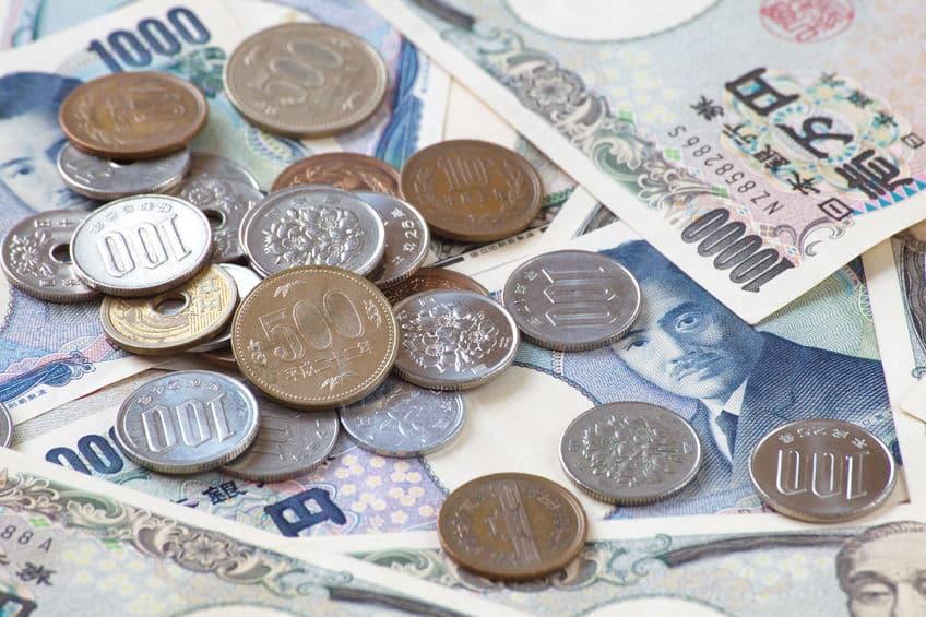 お金は何でできている?についてのトリビア