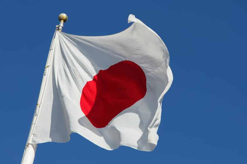 """NIPPON!日本の五輪初参加のプラカードは""""JAPAN""""ではない。という雑学まとめ"""