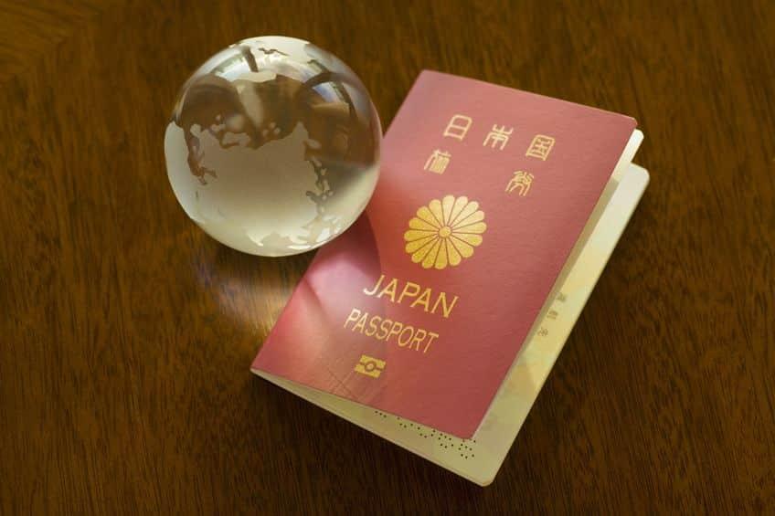 パスポートの偽造対策はどうなってる?という雑学