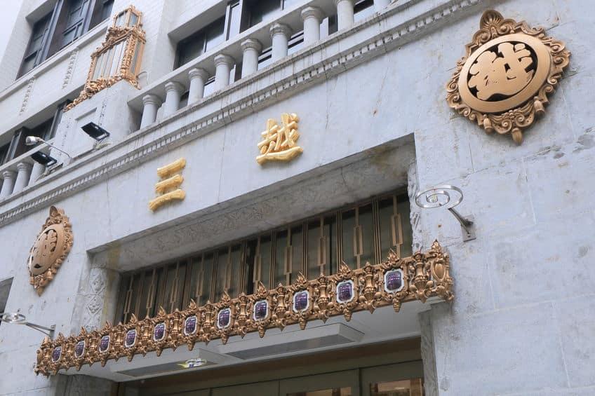 日本で初めてつくられたデパートは「三越」という雑学