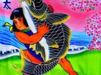 「金太郎」は成長した後、坂田金時として鬼退治に行くという雑学