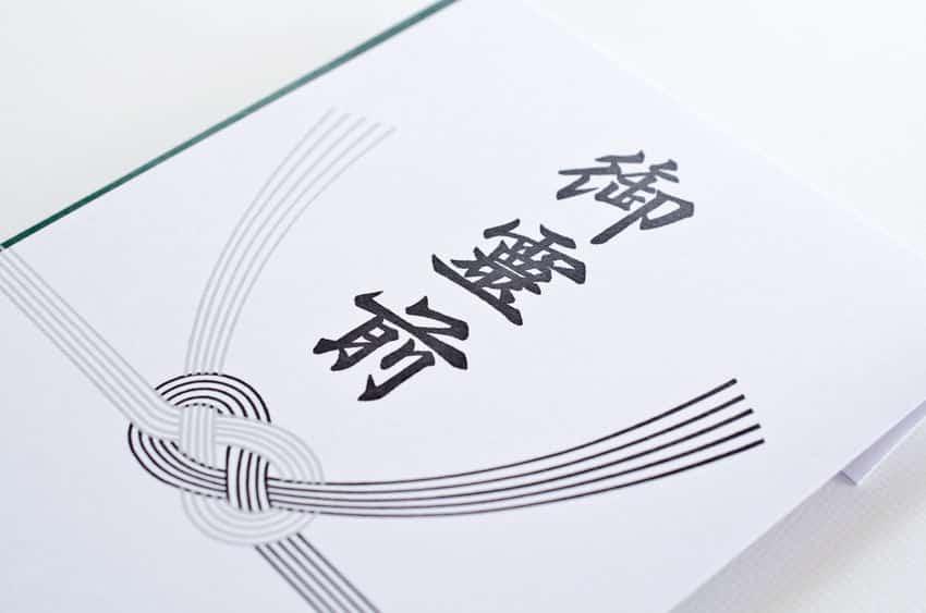 香典袋の表書きを薄い黒字で書く理由に関する雑学