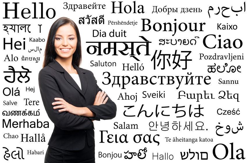 肉の部位名は外国語由来が多いというトリビア