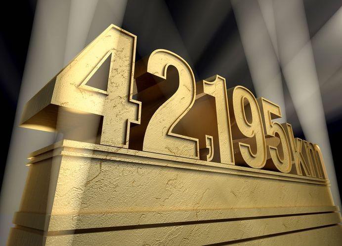 マラソンの距離が42.195キロという半端な数字である理由という雑学