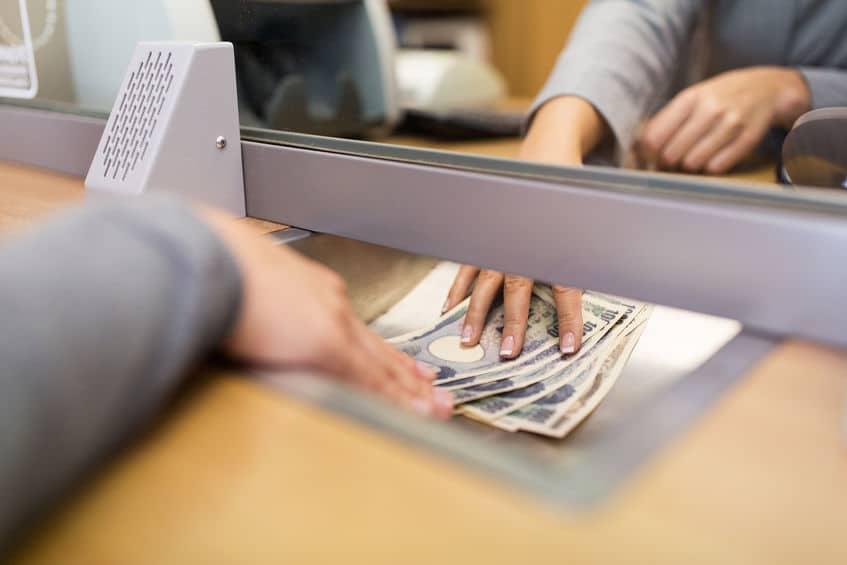 銀行の防犯対策がスゴい!実は観葉植物も強盗対策でしたという雑学まとめ