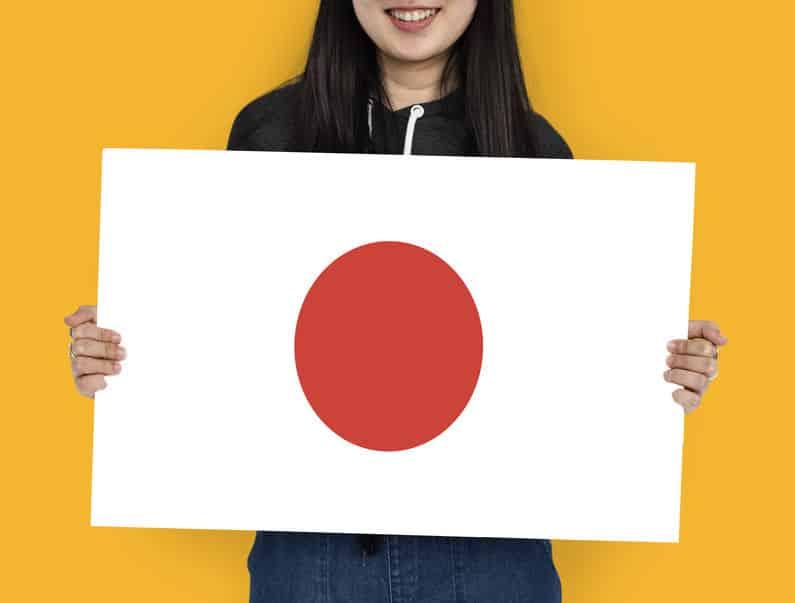 国が決定!日本の読み方は二ホンとニッポン、どっちが正解かという雑学まとめ
