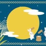 「ウサギが月で餅つき」の由来に関する雑学