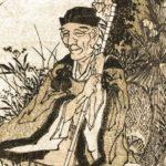 松尾芭蕉はもともと料理人だった?という雑学