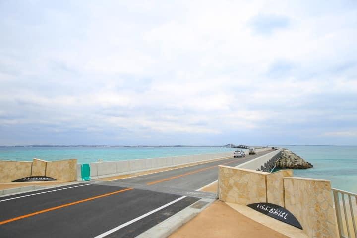 橋の「入口」と「出口」はどこで見分ける?についてのトリビア