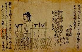 江戸時代の新聞販売員は内容を読み上げて客の気を引いていたという雑学