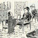 日本初めての喫茶店は3年で閉店してしまったという雑学