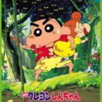 クレヨンしんちゃんの映画は「嵐を呼ぶジャングル」で終わっていたかもしれなかったという雑学
