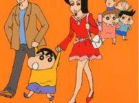 「クレヨンしんちゃん」のまつざか先生には、テロで亡くなった恋人がいたという雑学