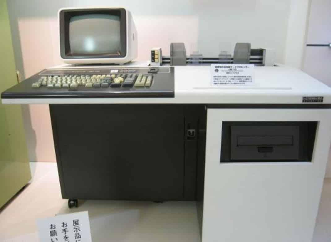 日本で最初に発売されたワープロ専用機は?に関する雑学