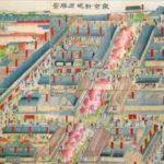「ヤバい」は江戸時代から使われていて語源は矢場という雑学