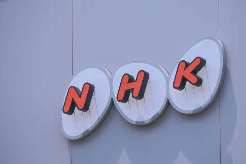 NHKの受信料を払わなくていいのは…家電量販店の店頭のテレビ!についての雑学まとめ