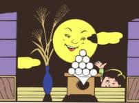 十五夜に子どもが団子を盗む「お月見どろぼう」という風習があるという雑学