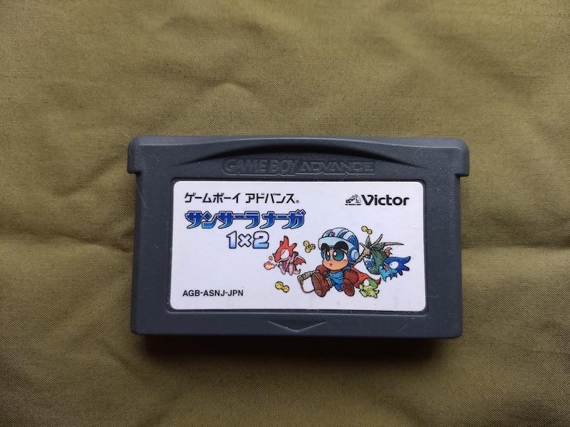 サンサーラ・ナーガのゲームボーイアドバンス版の原物